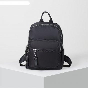 Рюкзак молод l-292-3, 26*12*32, од на молнии, 5 н/карманов, черный