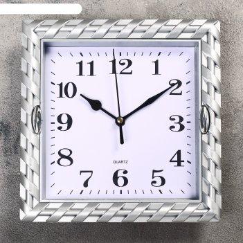 Часы настенные, серия: классика, жаклин, 21х21 см