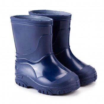 Сапоги детские пвх, цвет тёмно-синий, размер 23