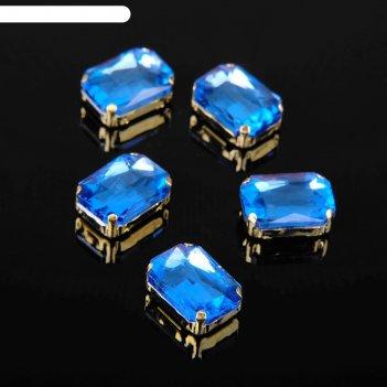 Стразы в цапах (набор 5 шт), 10*14мм, цвет голубой в золоте