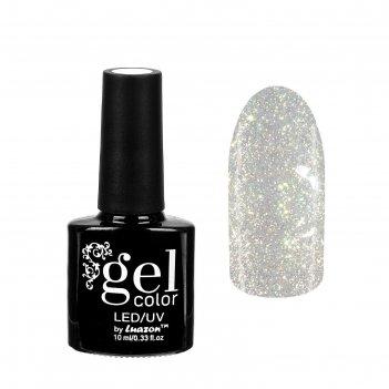 Гель-лак для ногтей горный хрусталь, трёхфазный led/uv, 10мл, цвет 001 сер