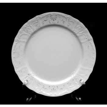 Набор тарелок бернадот 2021 21см. 6шт.