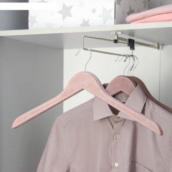 Вешалка-плечики для одежды «сэр», размер 44-46, цвет бежевый