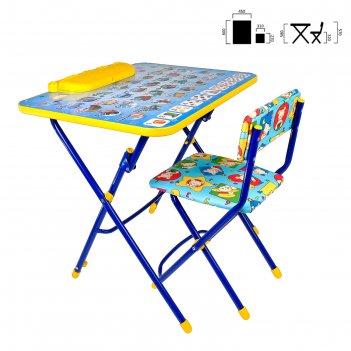 Набор детской мебели никки.азбука 3 складной: стол-парта, стул мягкий и пе