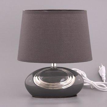 Светильник+абажур высота=26 см.