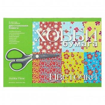 Бумага цветная а4, 8 листов «цветочки», для декора и творчества