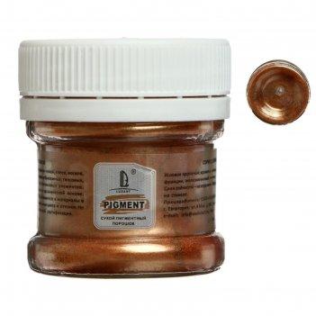 Декоративный пигмент luxart pigment 25 мл/6 г бронза