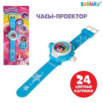 Часы проектор «волшебный мир пони», свет