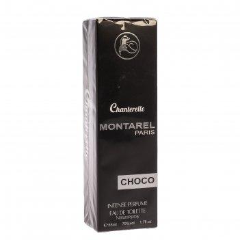 Туалетная вода chanterelle montarel choco, женская, 55 мл