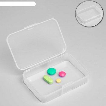 Таблетница, 1 секция, цвет белый