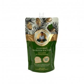 Бальзам-настой для волос рецепты бабушки агафьи «питание и укрепление» кед