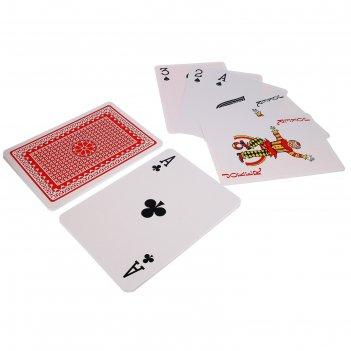 Карты игральные бумажные casino, а4, 29.5х21 см