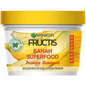 Маска для волос 3 в 1 fructis superfood «банан», питательная, для очень су