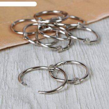 Кольцо для карниза, d = 26/30 мм, 10 шт, цвет серебряный