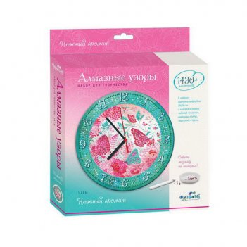 Часы алмазные узоры. нежный аромат. 20см