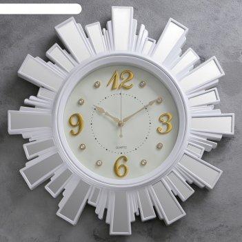 Часы настенные, серия: классика лучики солнца d=53 см, с зеркалом, белые,