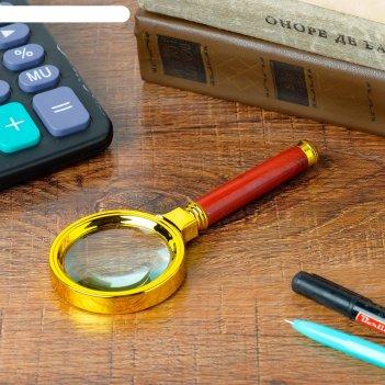 Лупа стильная золотая, диаметр 5 см, кратность 6, пластик, 14х6,5см