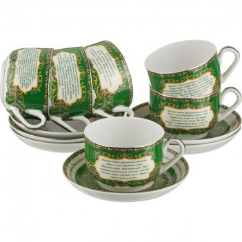 Чайный набор на 6 персон 12 пр.суры из корана 260 мл