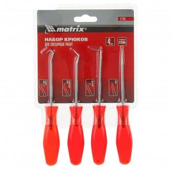 Набор крюков для слесарных работ, в пакете 4 шт.