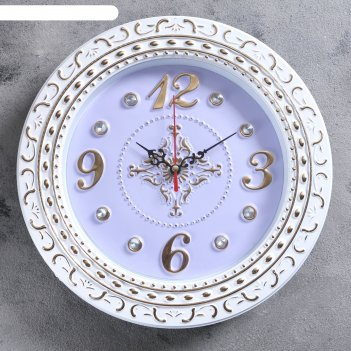 Часы настенные интерьерные, круг, белая лепнина с золотом d=29