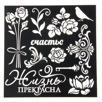 Трафарет для творчества цветы