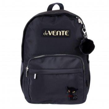 Рюкзак молодежный devente 44*31*20 ok, чёрный 7034031