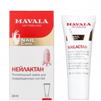 Питательный крем для повреждённых ногтей mavala clean   comfort, 200 мл