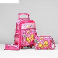 Рюкзак школ бабочки, 32*12*40, с сумкой и косм, 2отд, н/кармана, 2бок сетк