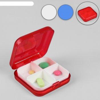 Таблетница 4 секции, цвета микс