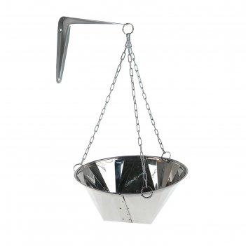 Чаша для соли с креплением и цепочкой 4 л