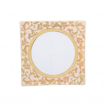 Столовый сервиз на 6 персон 27 предметов tosca creme gold квадратная