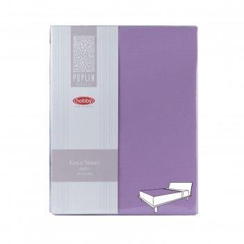 Простыня на резинке, размер 160х200 см, цвет лиловый