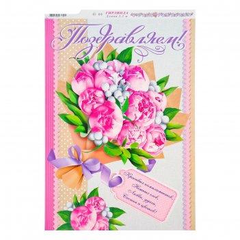 Гирлянда с плакатом с днем рождения! цветы, длина 230 см а3