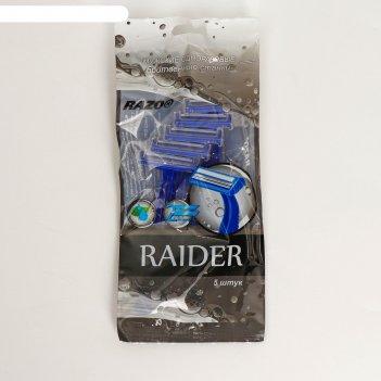 Станок для бритья razo raider, увлажняющая полоса, 5 шт