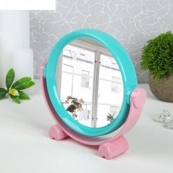 Зеркало на подставке, двустороннее, d зеркальной поверхности 14 см, микс