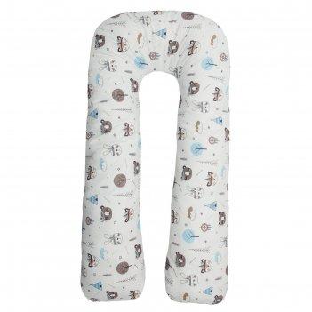 Подушка для беременных u-образная «индейцы», размер 340х35 см