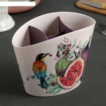 Сушилка для столовых приборов деко, цвет чайная роза
