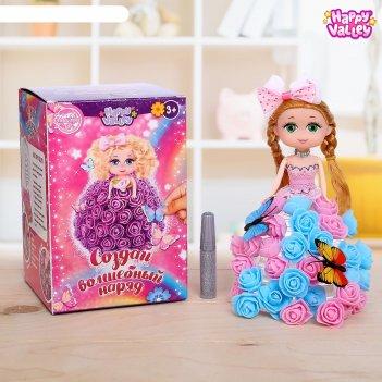 Happy valley кукла создай волшебный наряд, с цветочками