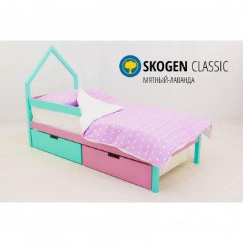 Детская кровать-домик мини svogen мятный-лаванда