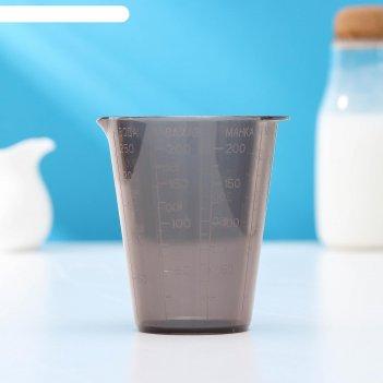 Мерный стакан, 9x8 см, цвет грозовое небо