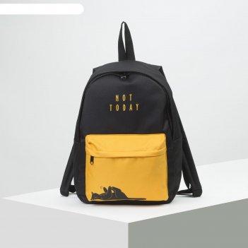Рюкзак молод 2104, 29*13*44, отд на молнии, н/карман, черн/оранж кот