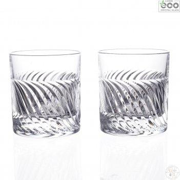 Набор стаканов для виски rcr prestige 290 мл(2 шт)