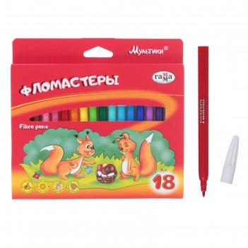 Фломастеры 18 цветов мультики