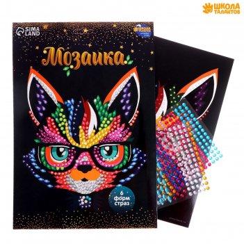 Мозаика стразами кот в очках