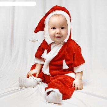 Карнавальный комбинезон для самых маленьких  дед мороз рост 68-92