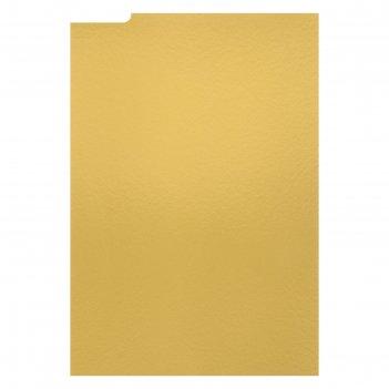 Картон фольгированный для детского творчества а3 420*297/0.8 520 г/м2 золо