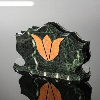 Визитница тюльпан, 220х90х120 мм, змеевик