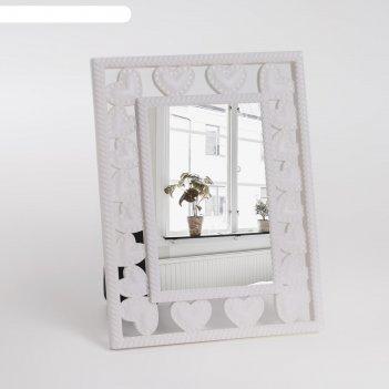 Зеркало настольное, с увеличением, зеркальная поверхность 9 x 14 см, цвет