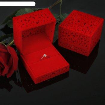 Футляр под кольцо резной куб, цвет красный