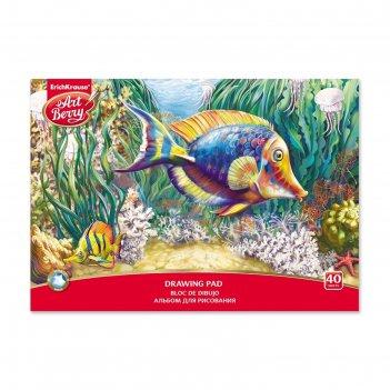 Альбом для рисования а4, 40 листов, на клею, artberry «подводный мир»